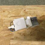 Deurschakelaar Verlichting HFK20/2 of 4 (Gebruikt)