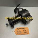 Roerwerk met Pyton Pomp 4-6 mtr Saber R10-7 (Gebruikt) (PP54)